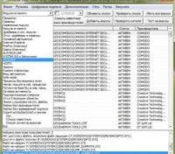 Universal Virus Sniffer 3.81.1