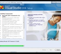 Visual Studio Professional Edition 2008