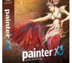 Corel Painter 64-bit X3 13.0.0.704