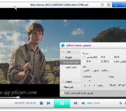 QQ Player 3.7.892.400