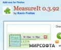 MeasureIt for Firefox 0.4.10