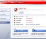 Trend Micro AntiVirus plus AntiSpyware 2010 (x32-bit)