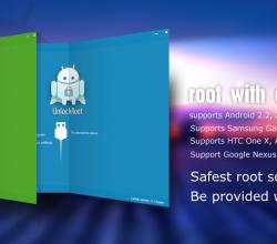 Unlock Root 4.1