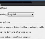 Virtual Drive 9.2
