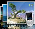 ffDiaporama 1.6