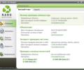 NANO AntiVirus 0.26.0.55532 Be