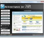 .NET My Screen Capture 1.50