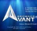 Avant Browser Ultimate 2013