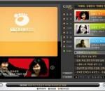 GOM Media Player 2.1.21.4846