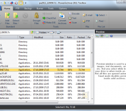 PowerArchiver 2012 13.03.02