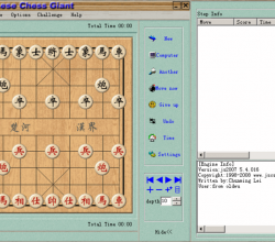 Chinese Chess Giant 6.2