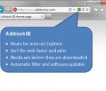Adblock IE 2.2.1524