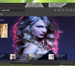 Grooveshark Downloader 1.6