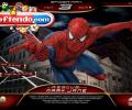 Spider Man 3 1.0