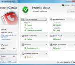 G DATA InternetSecurity 2012 22.0.9.1