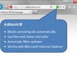 Adblock IE