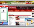 Christmas Firefox Interactive Theme 1.0