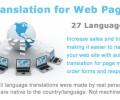ArtistScope Translate 1.0