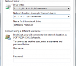 Network Drive Manager 2.7.0