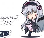 SuigintouJ_IDE 0.2.5