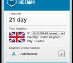 Hideman 2.0