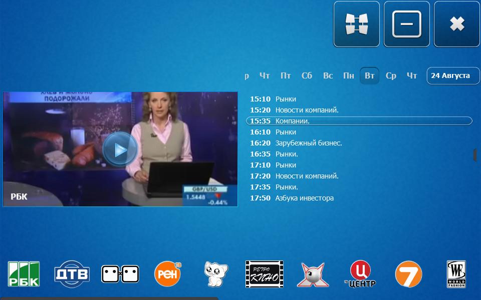 Crystal tv код активации каналов - baumichowen's …